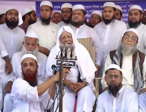 আহমদ শফী'র গণসংবর্ধনা