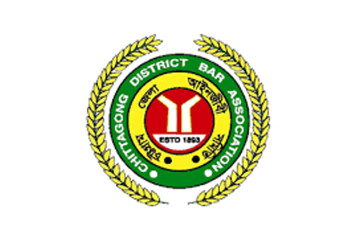 জেলা আইনজীবী সমিতির অভিষেক অনুষ্ঠান (৩০ এপ্রিল)