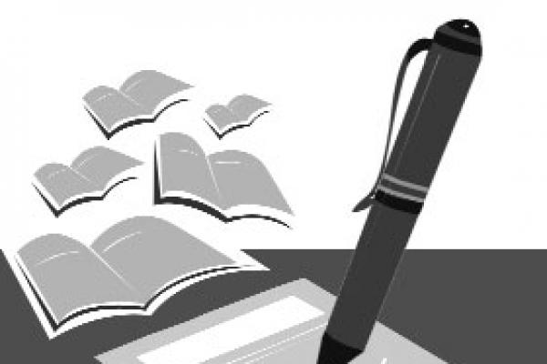 দুবাই প্রবাসী আওয়ামীলীগের শিক্ষা উপকরণ বিতরণ ২৭ অগাষ্ট