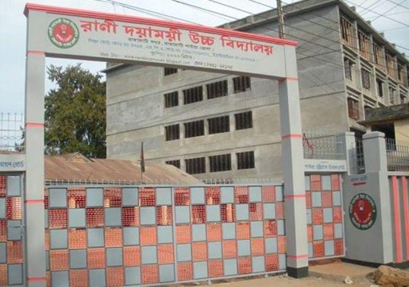 রাঙামাটিতে বিদ্যালয়ে অতিরিক্ত ফি নেওয়ার অভিযোগে তদন্ত