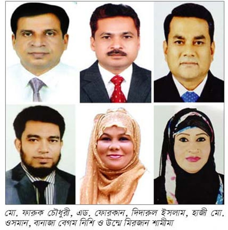 রবিবার কর্ণফুলী উপজেলা নির্বাচন