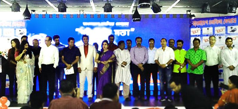 আত্মপ্রকাশ করল 'বাংলাদেশ চলচ্চিত্র ফোরাম'
