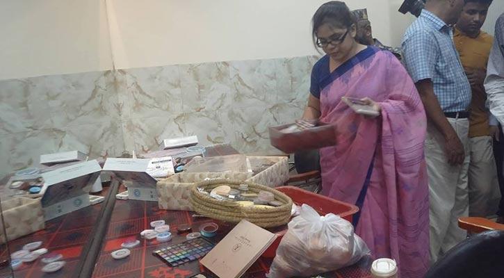 অভিজাত 'বিউটি পার্লারে' মেয়াদোত্তীর্ণ পণ্য: এক লাখ টাকা জরিমানা
