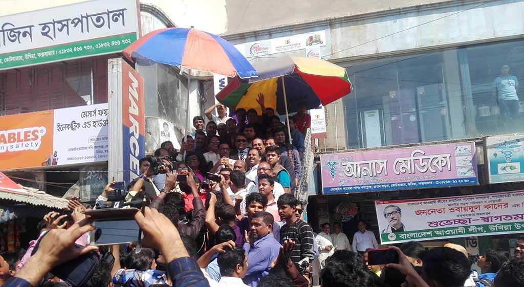 ইয়াবা কে না বলুন: সেতুমন্ত্রী