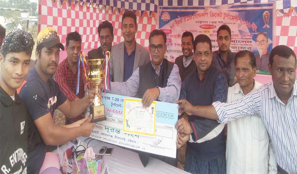 মিরসরাইয়ে ৮ম দূরন্ত টি-২০ গোল্ডকাপ ক্রিকেট টুর্নামেন্ট