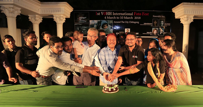 চট্টগ্রামকে বিশ্ব দরবারে তুলে ধরবে VOHH