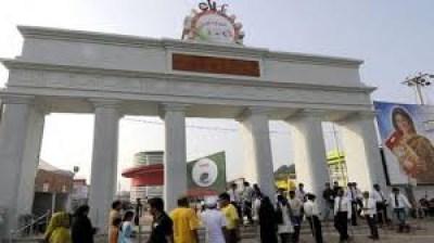 ১৫ এপ্রিল পর্যন্ত চলবে চট্টগ্রাম আন্তর্জাতিক বাণিজ্যমেলা
