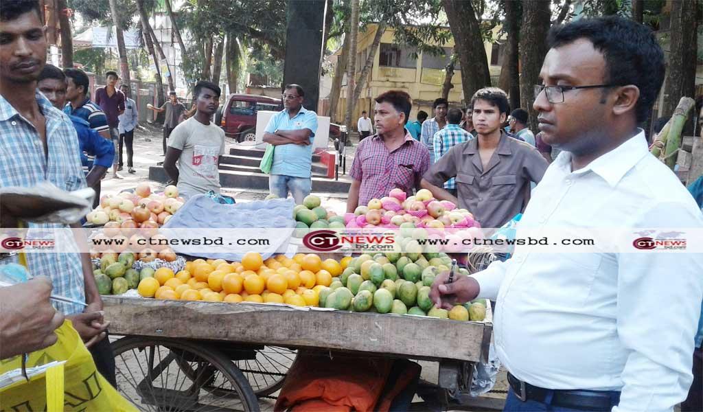 বোয়ালখালীতে জরিমানা গুণলেন ১০ ব্যবসায়ী