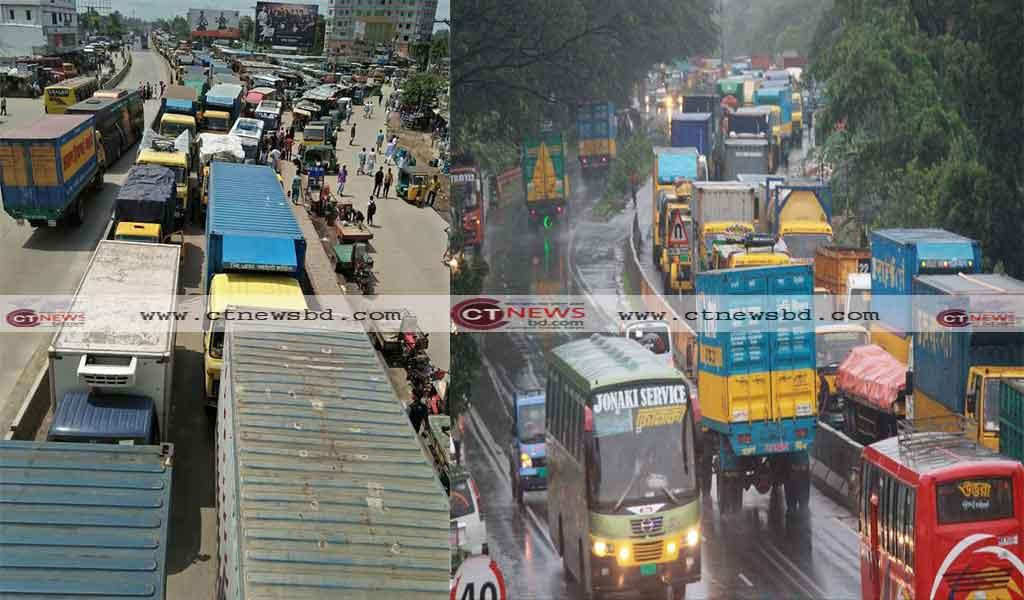 ঢাকা-চট্টগ্রাম মহাসড়কে তীব্র যানজট, দুর্ভোগে যাত্রীরা