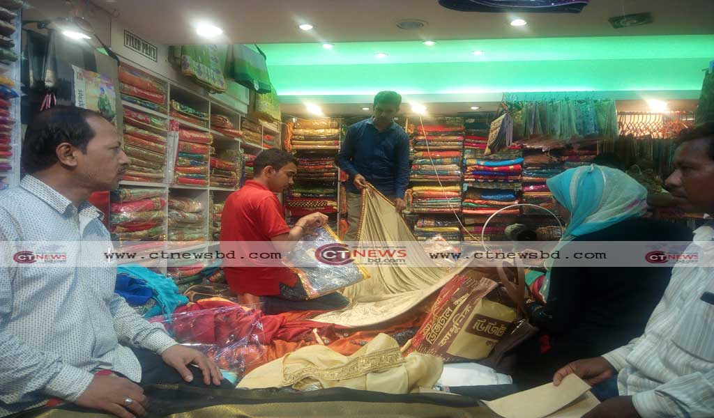 বোয়ালখালীতে ক্রেতা সমাগমে সরগরম ঈদ বাজার