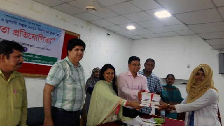 বোয়ালখালীতে বিদ্যুৎ সপ্তাহ উপলক্ষে বক্তৃতা প্রতিযোগিতা