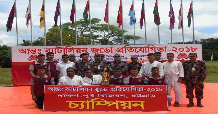 বিজিবি দক্ষিণ পূর্ব রিজিয়ন আন্ত:ব্যাটালিয়ন জুডো প্রতিযোগিতা