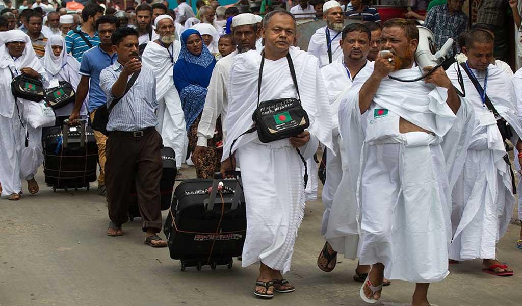সৌদি আরব পৌঁছেছেন ৭,৬১৭ জন হজযাত্রী