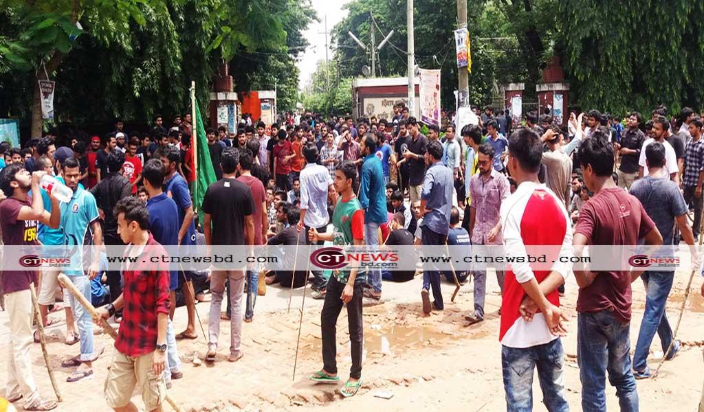 চট্টগ্রাম-কাপ্তাই সড়কে চুয়েট শিক্ষার্থীদের আন্দোলন